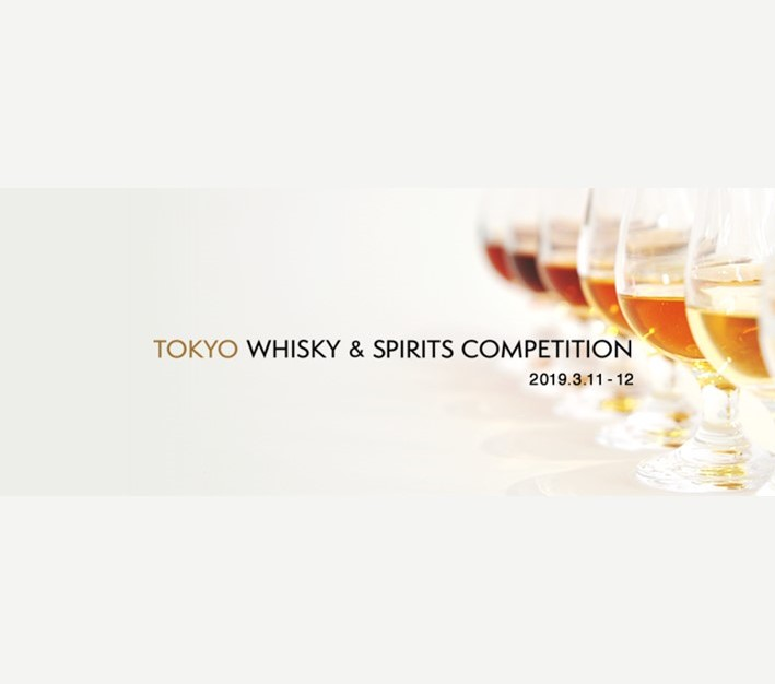Tokyo Whisky & Spirits Competition 2019