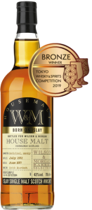 Wilson & Morgan House Malt Born on Islay