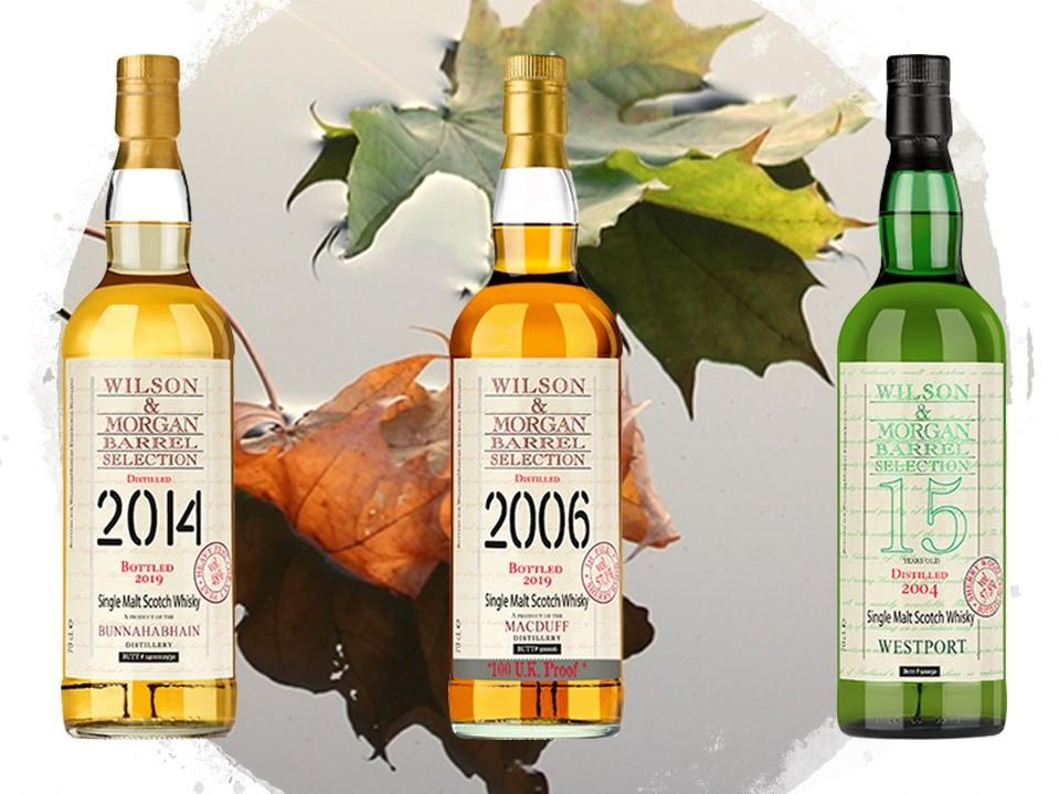 L'estate è finita… ed è di nuovo ora di whisky!